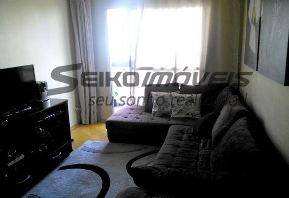 Sacomã, Apartamento Padrão-Sala